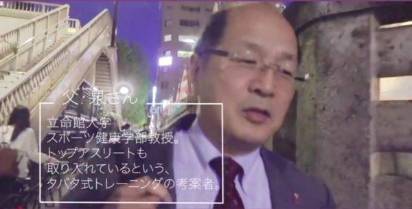 田畑弥生の父