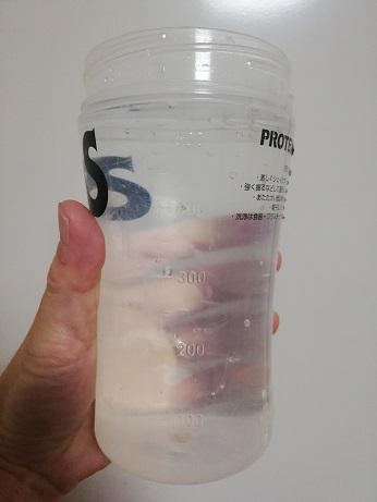 エクステンドのBCAAを溶かす水の量